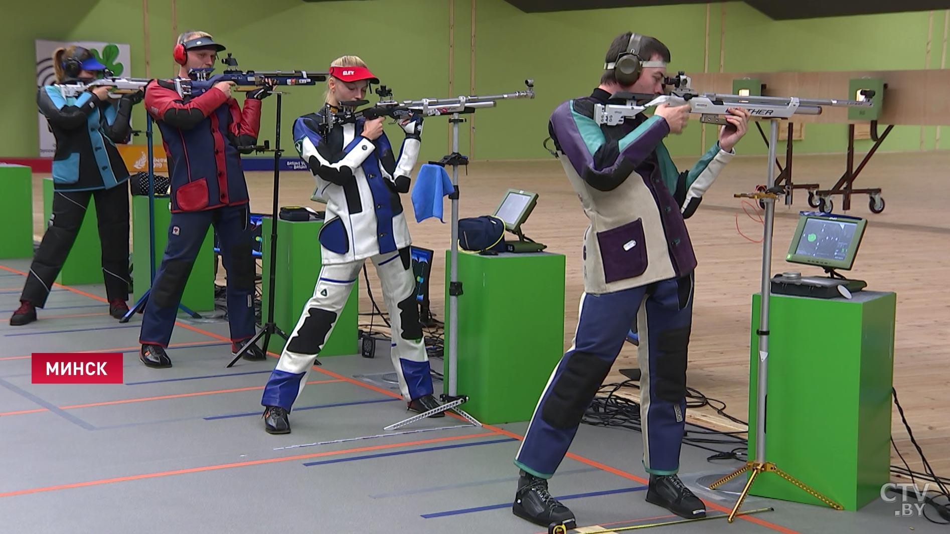 Чемпионат Республики (Олимпийская программа)