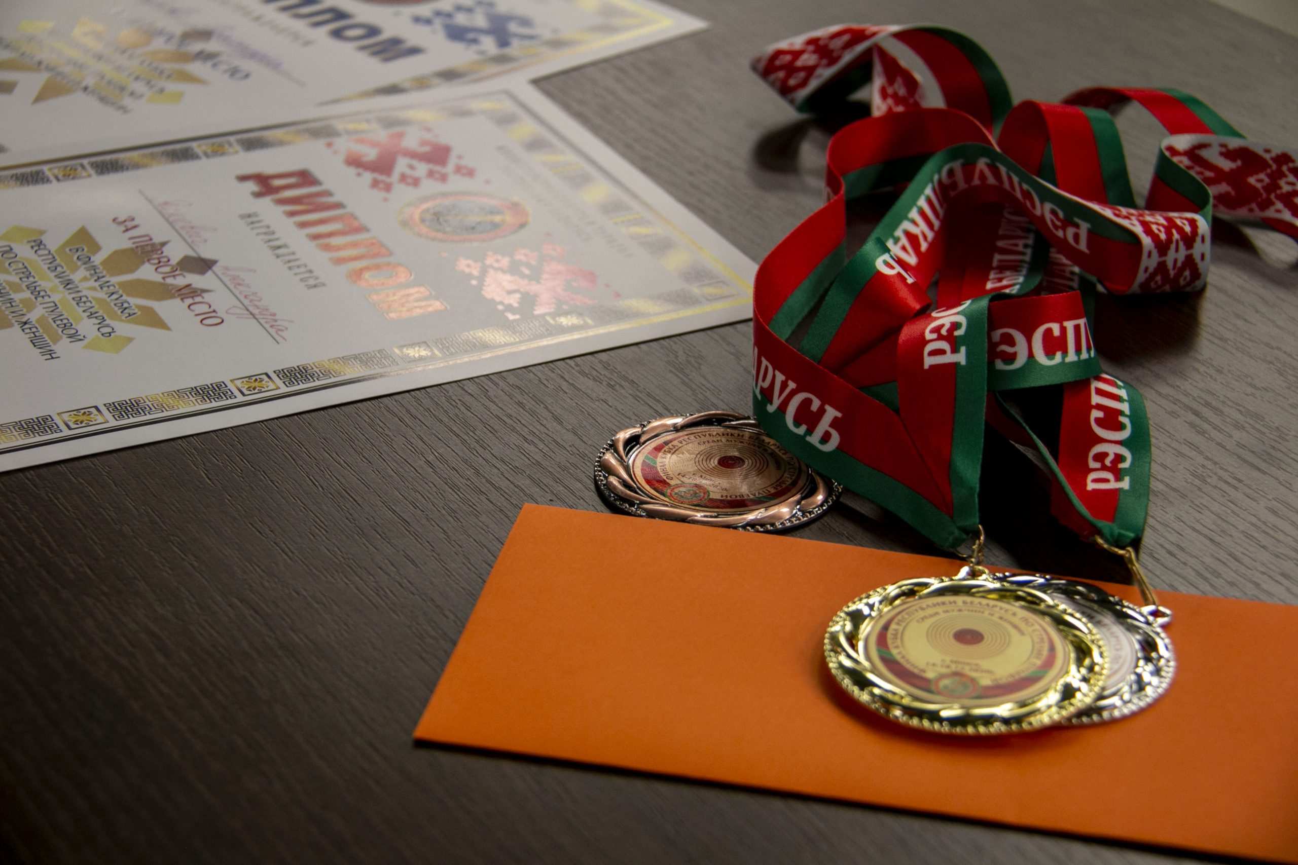 II этап открытого Кубка Беларуси и трёхкратные медалисты