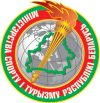Ministry_of_sport_and_tourism_in_Belarus